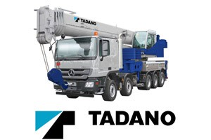 Трос выдвижения Tadano