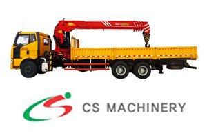 Трос выдвижения CS Machinery