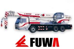 Трос выдвижения Fuwa