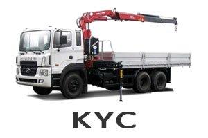 Трос выдвижения KYC