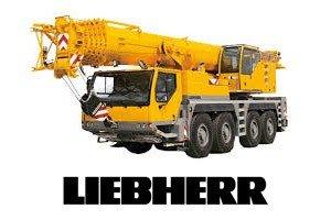 Трос выдвижения Liebherr