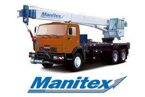 Трос выдвижения Manitex