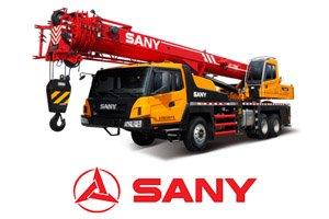 Трос выдвижения Sany