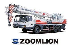 Трос выдвижения Zoomlion